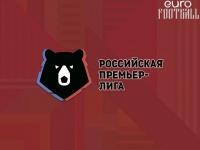 Российская Премьер-лига становится местом для ненужных в Европе футболистов