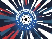 «Оренбург» объявил об уходе Деспотовича и Довбни
