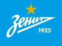 """На матче """"Русенборг"""" - """"Зенит"""" ожидается до 18 тысяч зрителей"""