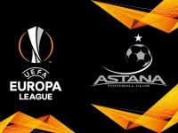 «Астана» выиграла Суперкубок Казахстана