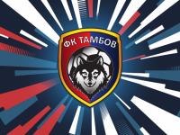 «Тамбов» подписал экс-игрока молодёжной сборной Украины