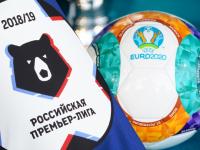Первый канал покажет матч Россия - Казахстан