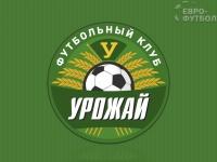«Урожай» переименуют в «Кубань» - также у клуба изменится эмблема