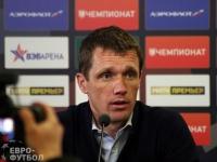 Ганчаренко рассказал о целях «Краснодара» на следующий сезон