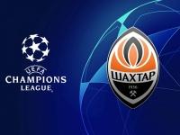 Донецкий «Шахтёр» удерживает ничью в матче против «Интера»