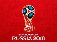 Чемпионат мира по футболу - четвёртый в рейтинге самых дорогих спортивных событий