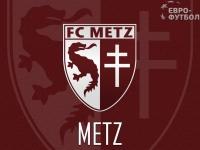 """""""Метц"""" вернулся в Лигу 1 спустя год после вылета"""