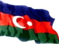 Стал известен состав сборной Азербайджана