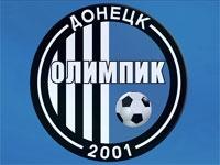 "Донецкий ""Олимпик"" подписал Немчанинова"