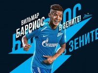 Самые дорогие покупки российских клубов зимы - 2019