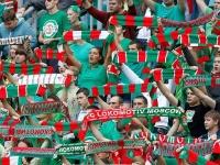 «Локомотив» до сих пор не имеет информации по поводу допуска болельщиков на трибуны на матч против «Арсенала»