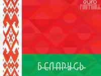 Соседний огород: игроки на усиление из чемпионата Беларуси