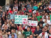 РФС: Меры против фанатов «Локомотива» были избыточными