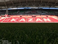 Казань подаст заявку на проведение матча за Суперкубок УЕФА