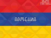 Чемпионат Армении остановили из-за военного положения в стране