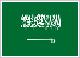 Саудовская Аравия (до 20 лет)