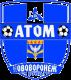 Атом Нововоронеж