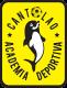 Академия Кантолао