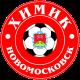 Химик Новомосковск