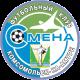 Смена Комсомольск